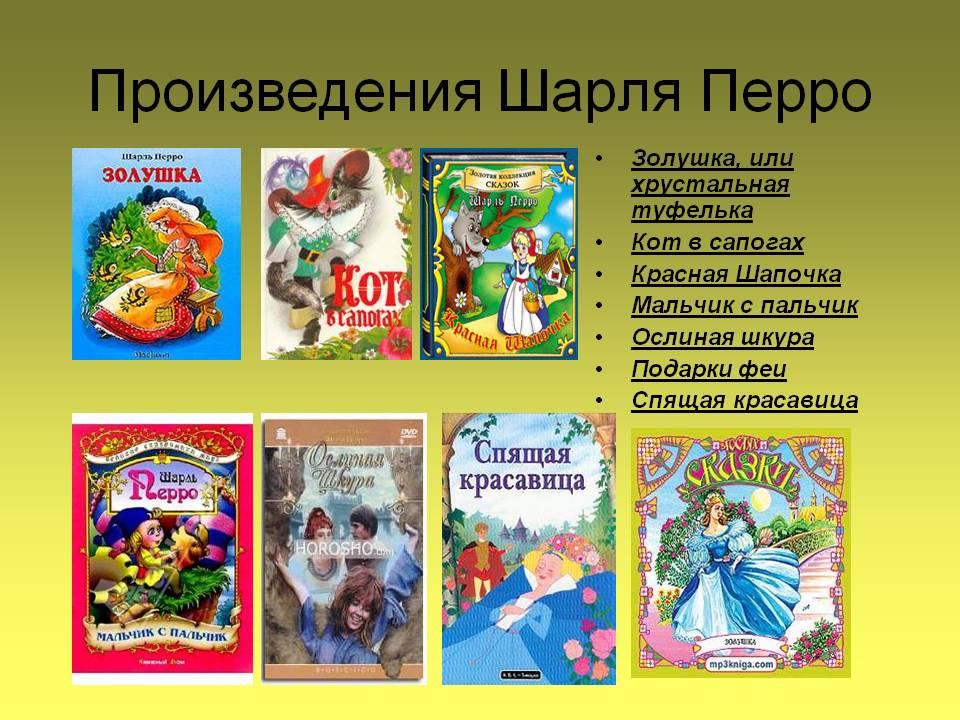 Красная Книга Внеклассное Мероприятие